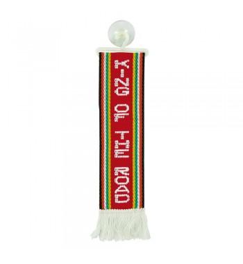 Mini banderines King of